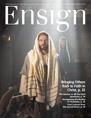 ensign-2014-dec
